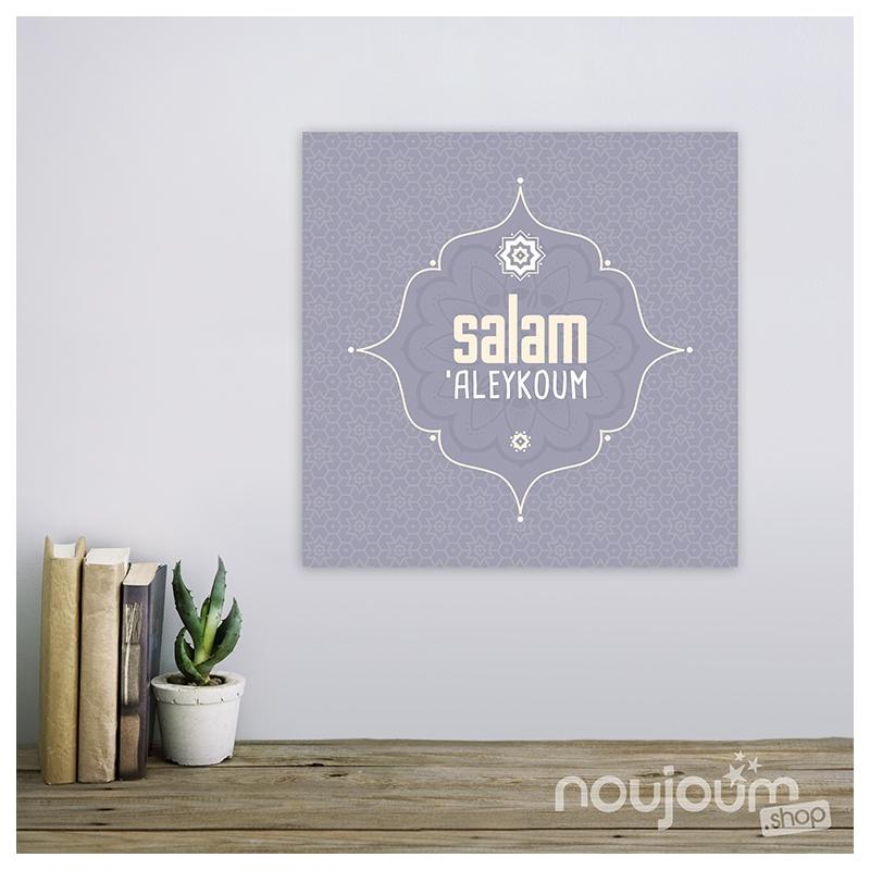tableau islamique salam aleykoum by noujoum