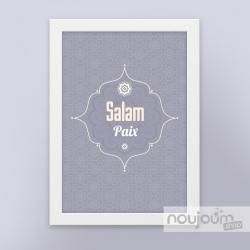 Cadre salam Noujoum cadeau musulman décoration islamique