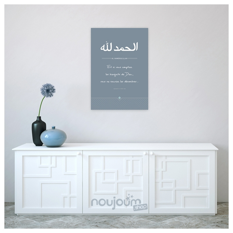 tableau toile tendue al hamdoulillah islam décoration