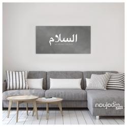 décoration islamique salam noujoum shop
