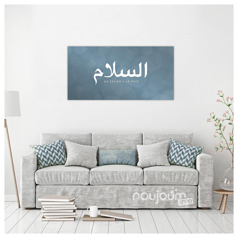 décoration islamique cadeau aid