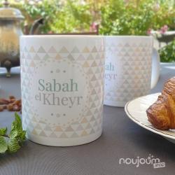 Mug cadeau musulman aid SABAH EL KHEYR