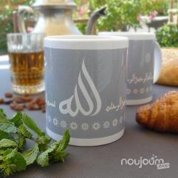 Mug cadeau musulman aid Calligraphie