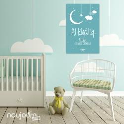 tableau islam enfant AL Khâliq