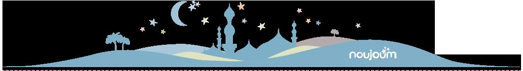 cadeaux aid musulmans, décoration islamique, faire-part musulman