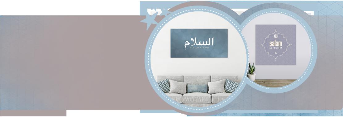Décoration d'intérieur autour de l'Islam