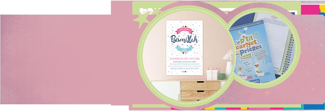 Décoration, livres et tableaux pour enfants, cadeau musulman idéal